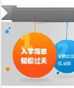 东莞防水补漏工程公司