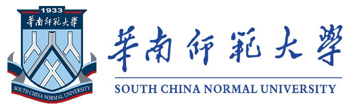 华南师范大学2019春开学典礼